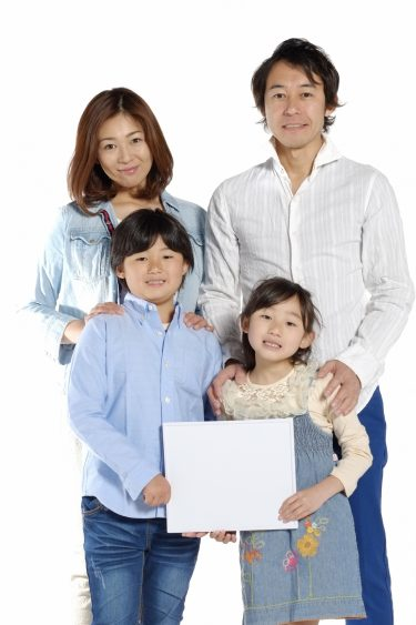 40歳家族4人暮らし!年収400万円の生活費と資産運用の内訳