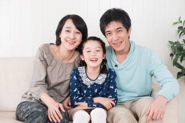 年収950万円!40代3人家族の資産運用と生活費の内訳は?