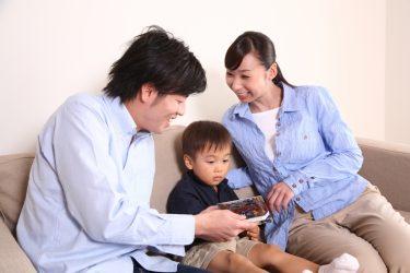 30代3家族!年収550万円で総資産2500万円の資産運用方法を紹介